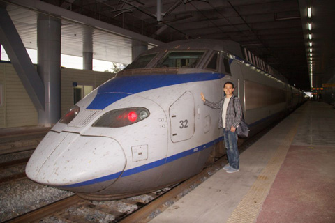 Brian and the Bullet Train