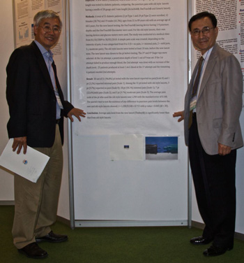 Dr. Stanley Kim (left), at his tiniBoy Poster with Hyung Joon Kim of Sogang University