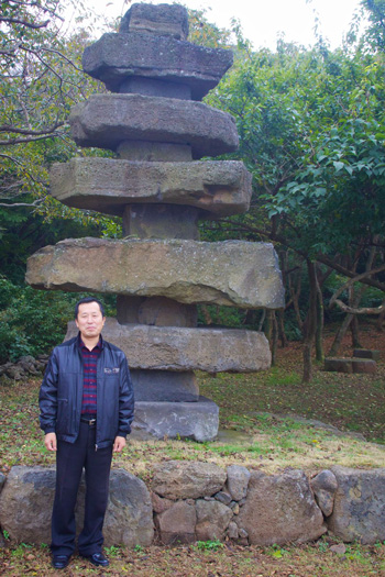 My Tour Guide at the Jeju Stone Park