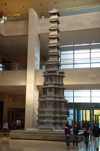 Ten-Story Pagoda