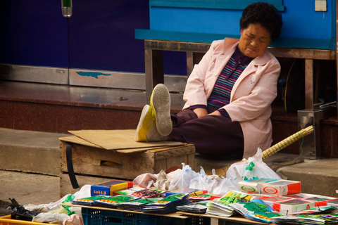 A Vendor at Rest