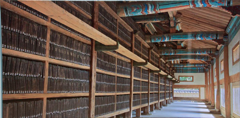 Some of the 81,340 Wooden Blocks of the Tripitaka Koreana